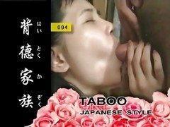Asian, Japanese, Taboo charming mother