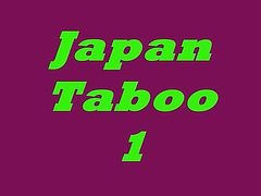 Japanese, Taboo iv with kay parker