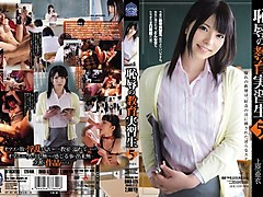College, Japanese girl seduced